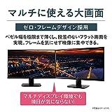 Acer モニター ディスプレイ KA270HAbmidx 27インチ フレームレス VA HDMI端子対応 スピーカー内蔵 ブルーライト軽減 画像