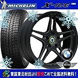 【17インチ】BMW 5シリーズ(F10/F11)用 スタッドレス 225/55R17 ミシュラン X-ICE XI3 ZP(ランフラット) レーシングダイナミクス RD3(MB) タイヤホイール4本セット 輸入車