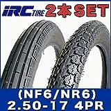 [2SET] IRC製 タイヤ (NF6 NR6) 2.50-17 4PR TT 純正採用 スーパーカブ90 前後タイヤ リアタイヤ フロントタイヤ