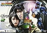 超光戦士シャンゼリオン VOL.3[DVD]