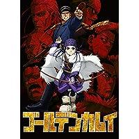 【Amazon.co.jp限定】ゴールデンカムイ 第二巻<初回限定版>