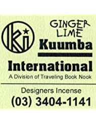 KUUMBA / クンバ『incense』(GINGER LIME) (Regular size)