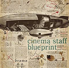 cinema staff「exp」のCDジャケット