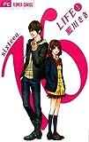 16LIFE 1 (少コミフラワーコミックス)
