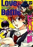 Love Battleヒバリvs骸―ヒバツナvs骸ツナツナ争奪戦線アンソロジー (CLAPコミックス anthology)
