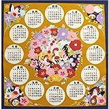 風呂敷 2017年 ( 平成29年 ) とり 酉年 干支 日本製 カレンダー ふろしき (Aカラシ)