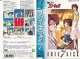 あしたへフリーキック 7 [VHS]