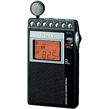ソニー SONY PLLシンセサイザーラジオ FM/AM/ワイドFM対応 片耳巻取り 名刺サイズ ICF-R354M