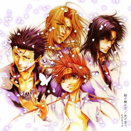 OVA「最遊記外伝」OPテーマ 桜の樹の下/EDテーマ 光の方への詳細を見る