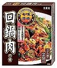 【さらに30%OFF!】丸美屋食品工業 七味芳香 回鍋肉の素 120g×10個が激安特価!