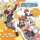 ラジオCD「ラジオ リトルバスターズ!ナツメブラザーズ!(21)」Vol.3