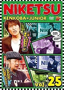 にけつッ!!25 [DVD]