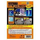 SOFT99 ( ソフト99 ) ウィンドウケア ガラコ ミラーコートZERO 04172 撥水剤 画像
