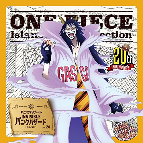 ONE PIECE Island Song Collection パンクハザード「INVISIBLEパンクハザード」