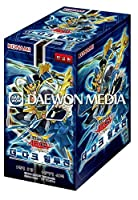 "Yugioh Cards ""The Dark Illusion"" Booster Box / Korean Ver / 40 Booster Pack"