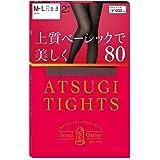 [アツギ] タイツ アツギ (Atsugi Tights) 80デニール 上質ベーシックで美しく 80D &lt2足組> レディース FP10182P