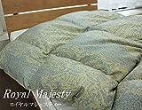 ロイヤルマジェスティー 羽毛布団 西川 シングル LR13 DP460 ルベリ