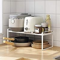キッチンシンク下収納 調味料 スパイスラック下収納 食器棚収納 隙間収納 デッドスペースを活用 (33*20.5*24c…