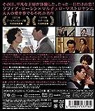 特別な一日 HDマスター版 blu-ray&DVD BOX 画像