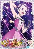 ドキドキ!プリキュア【DVD】 Vol.14[DVD]