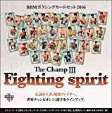 BBM 2016 ボクシングカードセット ~THE CHAMPIII FIGHTING SPIRIT~