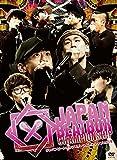 JAPAN BEATBOX CHAMPIONSHIP 2015 [DVD]