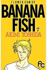 BANANA FISH(7) BANANA FISH (フラワーコミックス) Kindle版