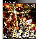 三國志13 - PS3