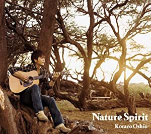 Nature Spirit(初回生産限定盤)(DVD付)