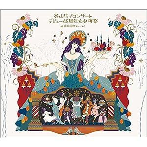 谷山浩子コンサート ~デビュー45周年大収穫祭~ 初回盤(CD3枚組+DVD)