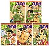 ガクラン八年組 1~最新巻(SPコミックス) [マーケットプレイス コミックセット]