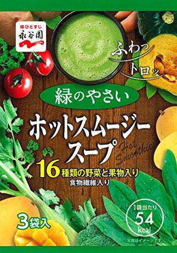 永谷園 ホットスムージースープ 緑のやさい 3袋入×5個