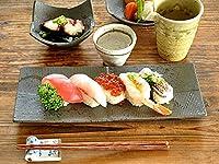 【M'home style】和食器 薩摩黒墨こぼし重ね突き出し皿