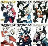 アニメ DVD ユーリ!!! on ICE 全6巻セット アニメイト全巻収納BOX付き ※帯や特典類無し