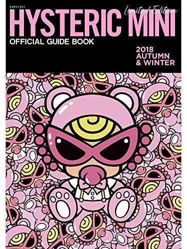 (ヒステリックミニ) Hysteric Mini 2018AUTUMN&WINTER OFFICIAL GUIDE BOOK