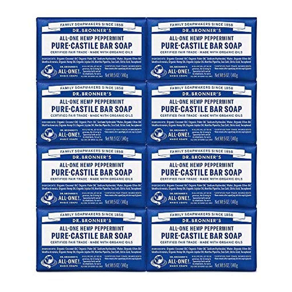 まあ素晴らしき鉄道駅Dr. Bronner's Pure-Castile Bar Soap - Peppermint 5oz. (Pack of 8) by Dr. Bronner's