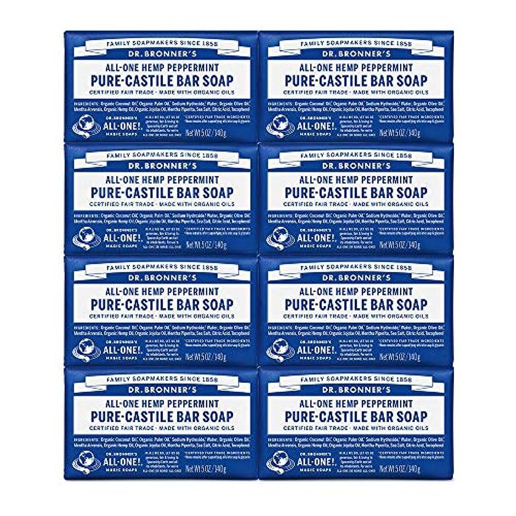淡い是正ペルセウスDr. Bronner's Pure-Castile Bar Soap - Peppermint 5oz. (Pack of 8) by Dr. Bronner's