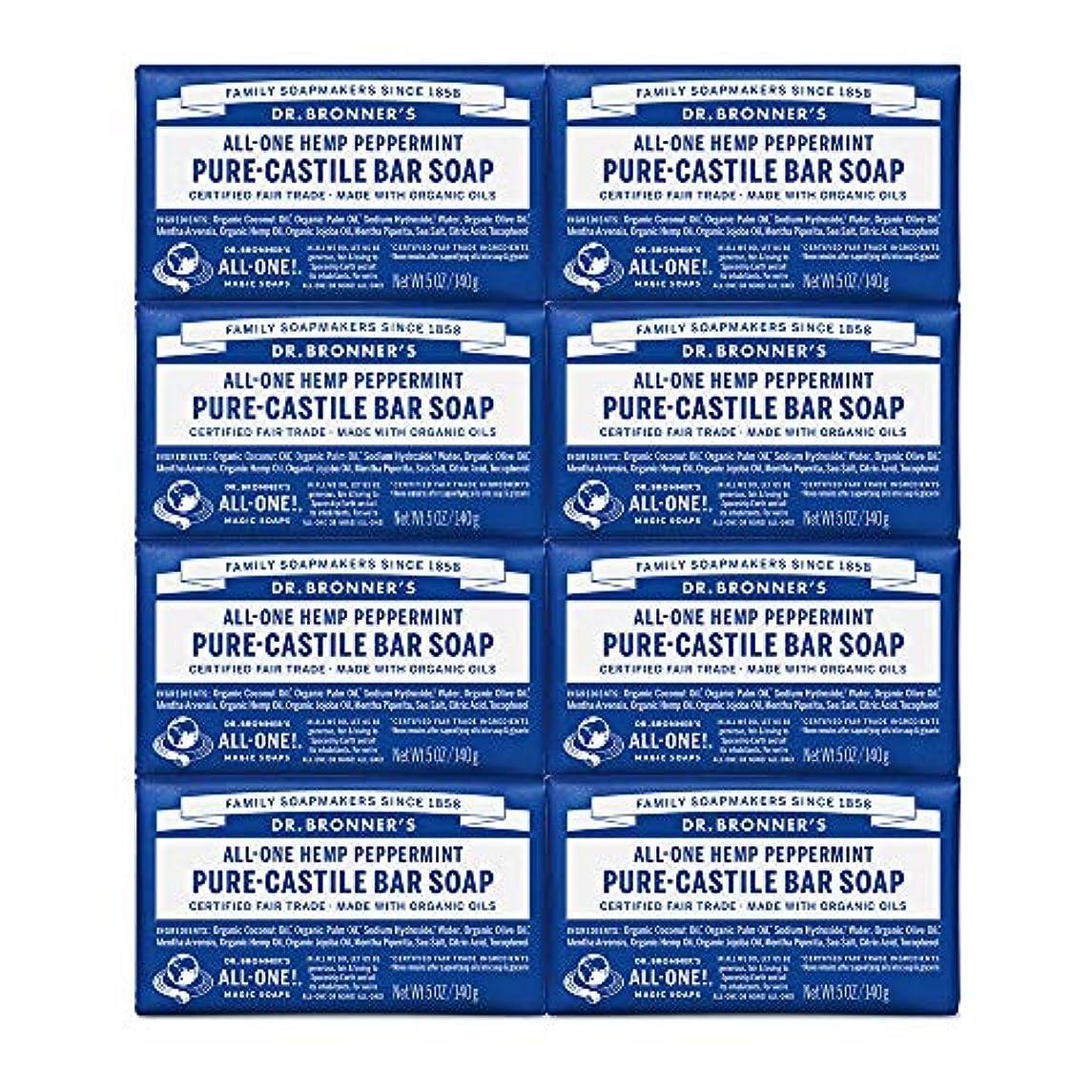 フェロー諸島どきどき主張Dr. Bronner's Pure-Castile Bar Soap - Peppermint 5oz. (Pack of 8) by Dr. Bronner's