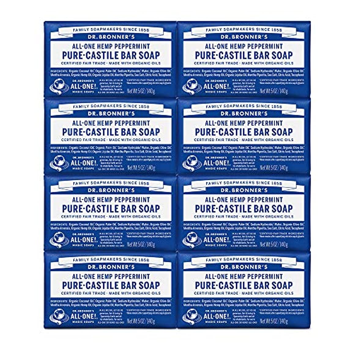 Dr. Bronner's Pure-Castile Bar Soap - Peppermint 5oz. (Pack of 8) by Dr. Bronner's