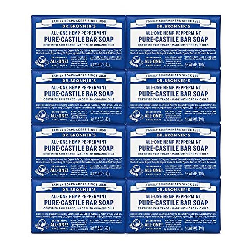 申し立てる預言者ピカリングDr. Bronner's Pure-Castile Bar Soap - Peppermint 5oz. (Pack of 8) by Dr. Bronner's