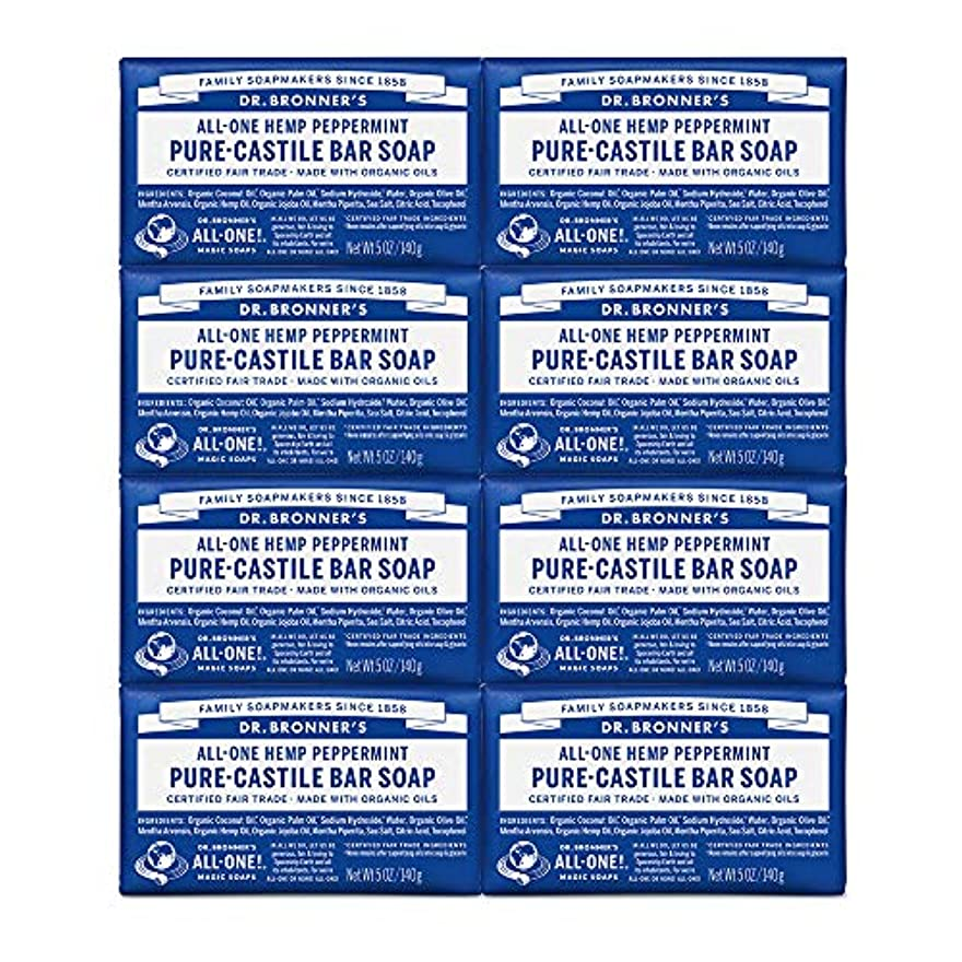 航海動振り向くDr. Bronner's Pure-Castile Bar Soap - Peppermint 5oz. (Pack of 8) by Dr. Bronner's