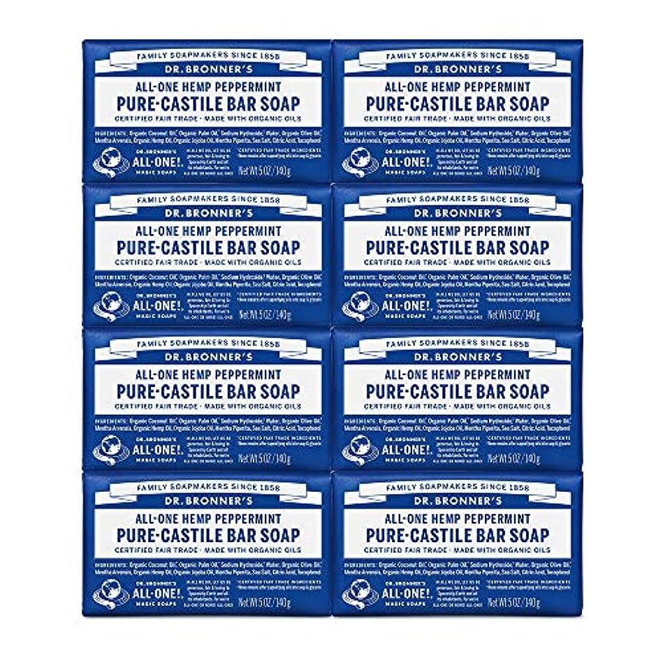 会話型電気の数学的なDr. Bronner's Pure-Castile Bar Soap - Peppermint 5oz. (Pack of 8) by Dr. Bronner's