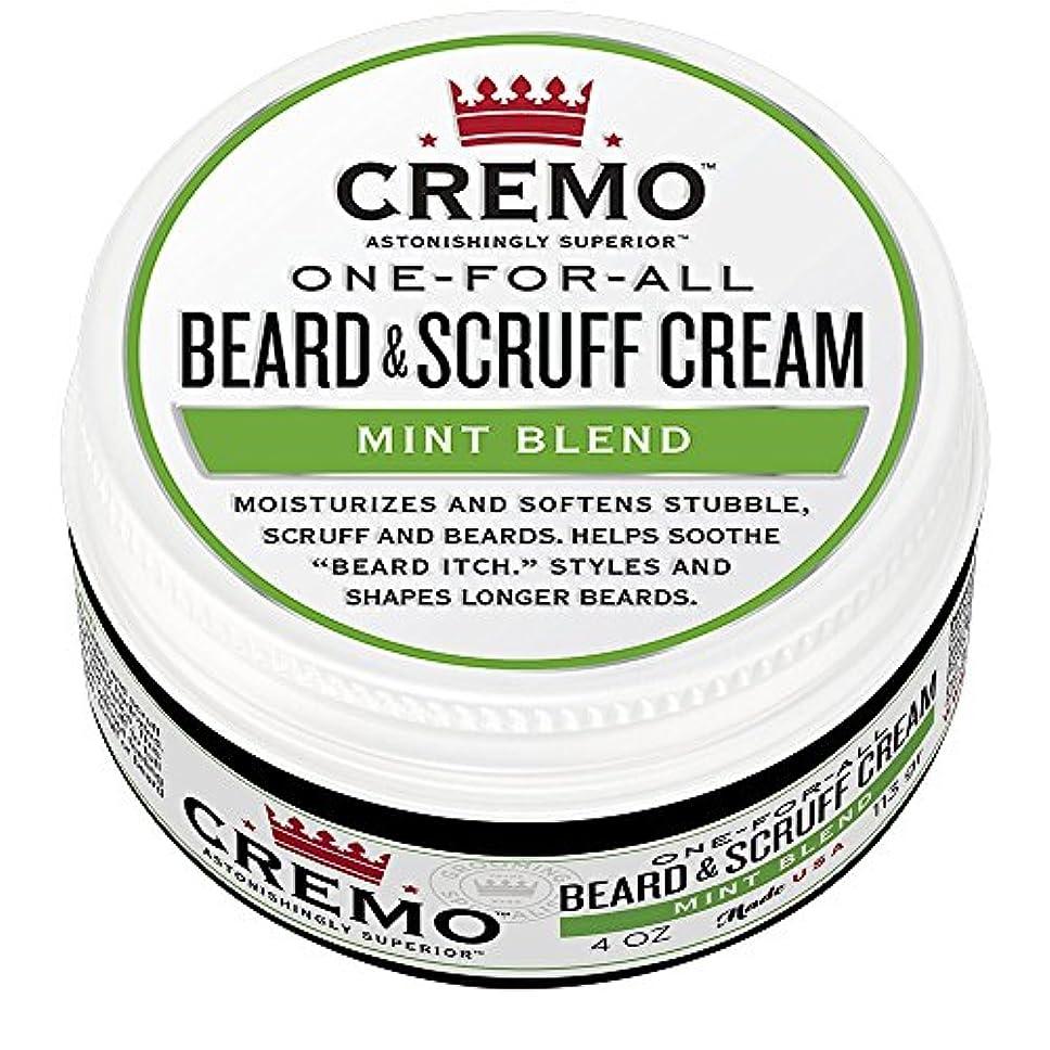 オーラル飾り羽カスタムCremo ビアード&首筋クリーム、ミントのブレンドの香り、潤い、スタイルとひげのすべての長さについてはビアードかゆみを軽減し、4オンスをブレンド、包装は変更になる場合があります