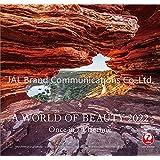 JAL「A WORLD OF BEAUTY」(普通判) 2022年 カレンダー 壁掛け CL22-1112 白