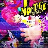 MONTAGE(初回限定盤A)(DVD付)