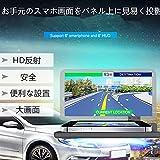 SOEKAVIA HUD ヘッドアップディスプレイ 車載 最大6インチ スマートフォン 角度調節可能 ブラック