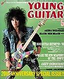 ヤング・ギター 1989年5月 高崎晃 SLASH REB BEACH (YOUNG GUITAR)