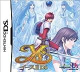 「イースII DS」の画像