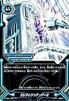 エレクトリック・ソース 上 バディファイト バディファイト コレクション d-eb01-0057