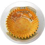 ヒロカ産業 増量小花カップ 深形 9号 44枚入 深さ約35mm 電子レンジ・オーブン対応 日本製